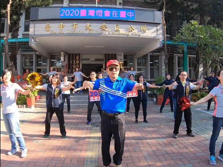 台中市大安區公所以伍佰「你是我的花朵」閃跳宣傳,宣傳2020台灣燈會。(陳淑娥攝)