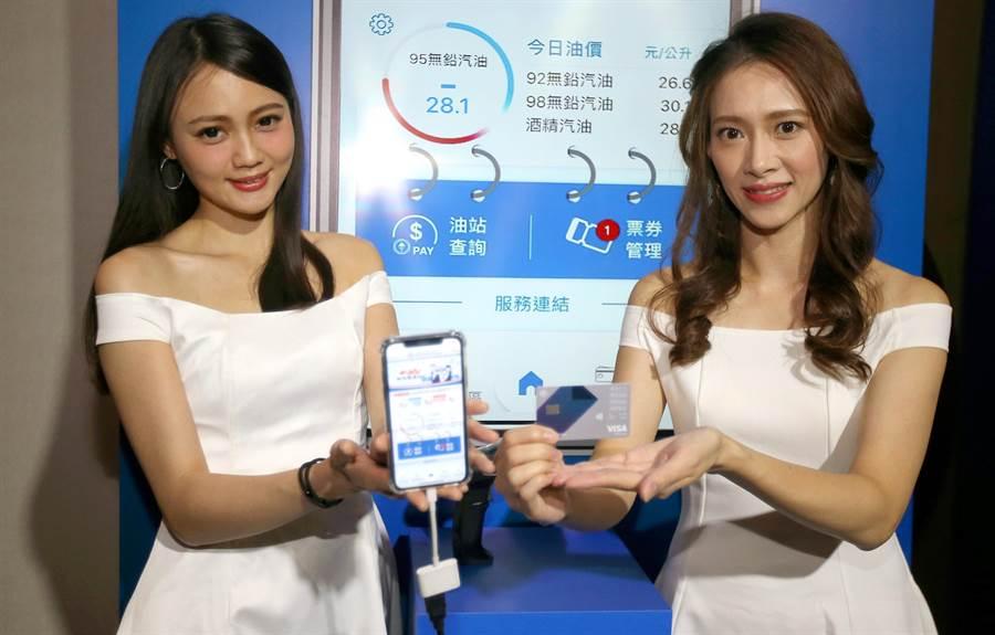 台灣中油與中信銀行合作推出的「中油Pay」APP12日上線啟用,消費者可直接使用此行動支付加油,並查詢行車及油價等相關資訊。(范揚光攝)