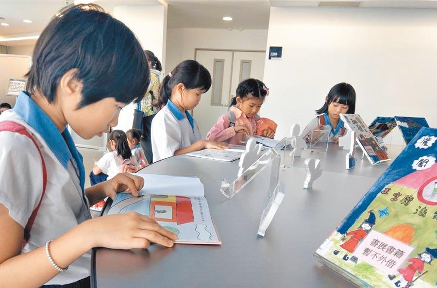 新北市立圖書館11月推出「兒童人權」書展、親子講座等系列活動。(新北市立圖書館提供 /王揚傑新北傳真)