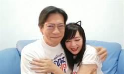 徐展元擁主播妻激動噴淚:中華隊真的贏韓國了!