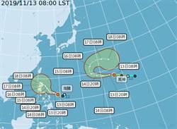 海鷗颱風今早生成  氣象局曝最新路徑