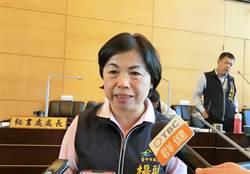 國民黨徵召楊瓊瓔 中常會下午審議