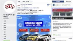 中華隊大勝韓國7分 KIA經銷商降7萬