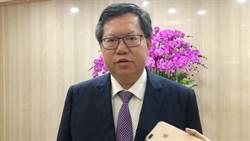 親民黨瑜湘配 鄭文燦:總統之局已經成形