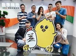 小雞上工突破200萬次下載 發布台灣打工族報告