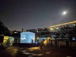 六燃國際互動劇場推二戰兩劇 世界首演