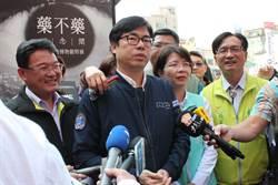 5個核彈抹黑韓國瑜 陳其邁:興票案是國民黨炮製