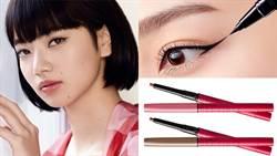 買眼線筆還送刷具包!三款開架眼線筆價格超佛美妝控必收