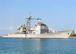 美艦10月未到 學者:美中外交互動減少軍事挑釁