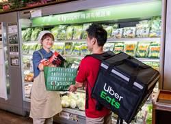 Uber Eats外送city'super頂級食材 立馬在家吃海底撈