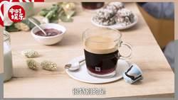 咖啡中的極靜北歐時光 Nespresso全新限量款很「hygge」