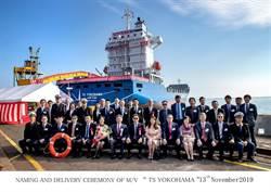 「德翔橫濱」輪命名交付 投入熱門的台日-越南航線