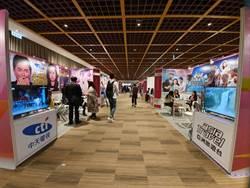 台北電視內容交易及創投媒合會開幕 大畫面視覺相得益彰