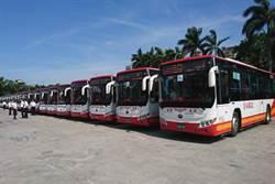 陳美梅:公車跨區桃園比較貴 交局需考量財政負擔