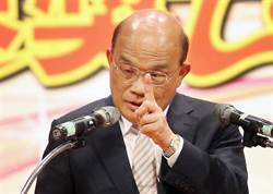 遭疑能源政策錯誤  蘇貞昌:亂講、危言聳聽