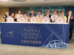 首次台南遊艇展 亞果將展出50艘逾5億元遊艇