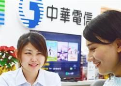 好爽!中華電信 明年平均調薪3%、最高5%