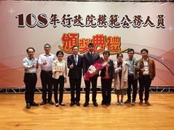 檢察官黃育仁獲選行政院模範公務員