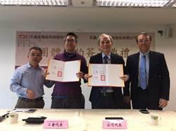 勞資握手言和 新北勞工局見證元晶與工會首簽訂團協