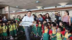 台中區漁會產學合作推展食魚教育 是趟孩童們很棒的學習之旅