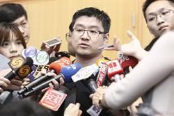 蔡令怡閨蜜列國民黨不分區  中常委憤離席