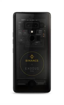 《通信網路》宏達電區塊鏈手機,找來全球最大加密貨幣交易所撐腰