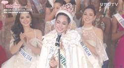 泰國佳麗首度在國際小姐選美摘冠