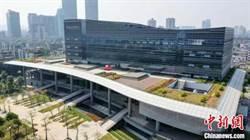 孫中山誕辰153週年紀念 廣東中山紀念圖書館開幕