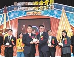 國家建築金質獎 全球人壽榮獲雙首獎肯定