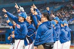 背水一戰 強投領航 貧打退散 中華隊7:0完封韓國