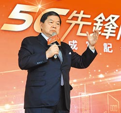 5G標金440億 徐旭東直呼過頭了