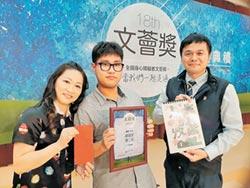 和美實驗學校趙晉呈 二度拿下文薈獎亞軍