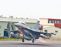 我購F-16V 彌補空軍戰力間隙