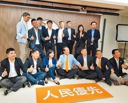台灣政情宋上王下-老宋親征 今宣布參選2020