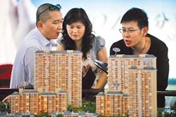 深圳鬆綁豪宅稅 刺激房市買氣