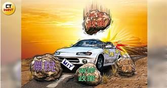 【國「慘」車1】再不搶救 國產車5年玩完!