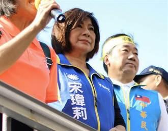 綠諷她合體韓國瑜為「貴族結盟」 宋瑋莉:民進黨抄家滅族
