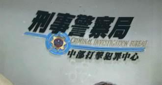 「台版陳同佳」香港搶388萬元名錶 回台藏學生套房