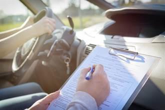 汽車駕照為何要考S型?網揭用處