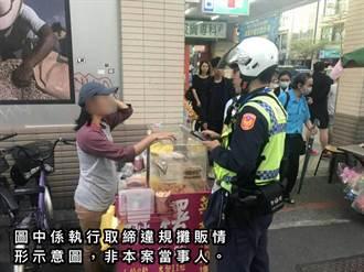 7旬擺攤翁欠百萬罰款 遭限制出境