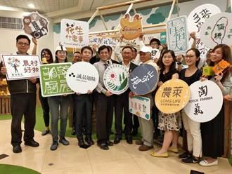 書香結合蔬菜香!誠品舊書拍賣會攜手中台灣農村業者合推「友善好食提案」小農市集