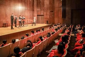 荷蘭皇家大會堂銅管五重奏 輕鬆自在場饗觀眾