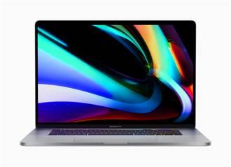 全新16吋MacBook Pro來了 搭巧控鍵盤NT$77900起跳