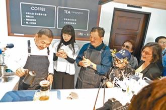 林口銀光咖啡館開幕 還可做運動