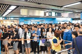 香港示威交通亂 大學成戰場