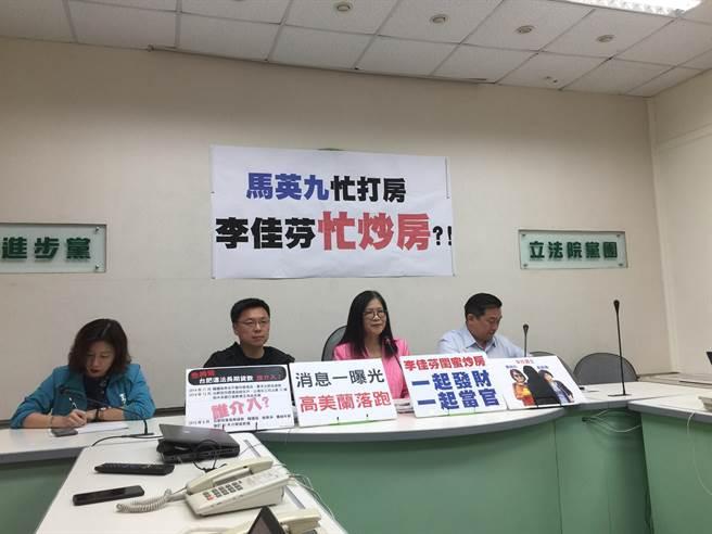 民進黨立委管碧玲、王定宇、趙天麟、林靜儀今日記者會照 記者吳家豪攝