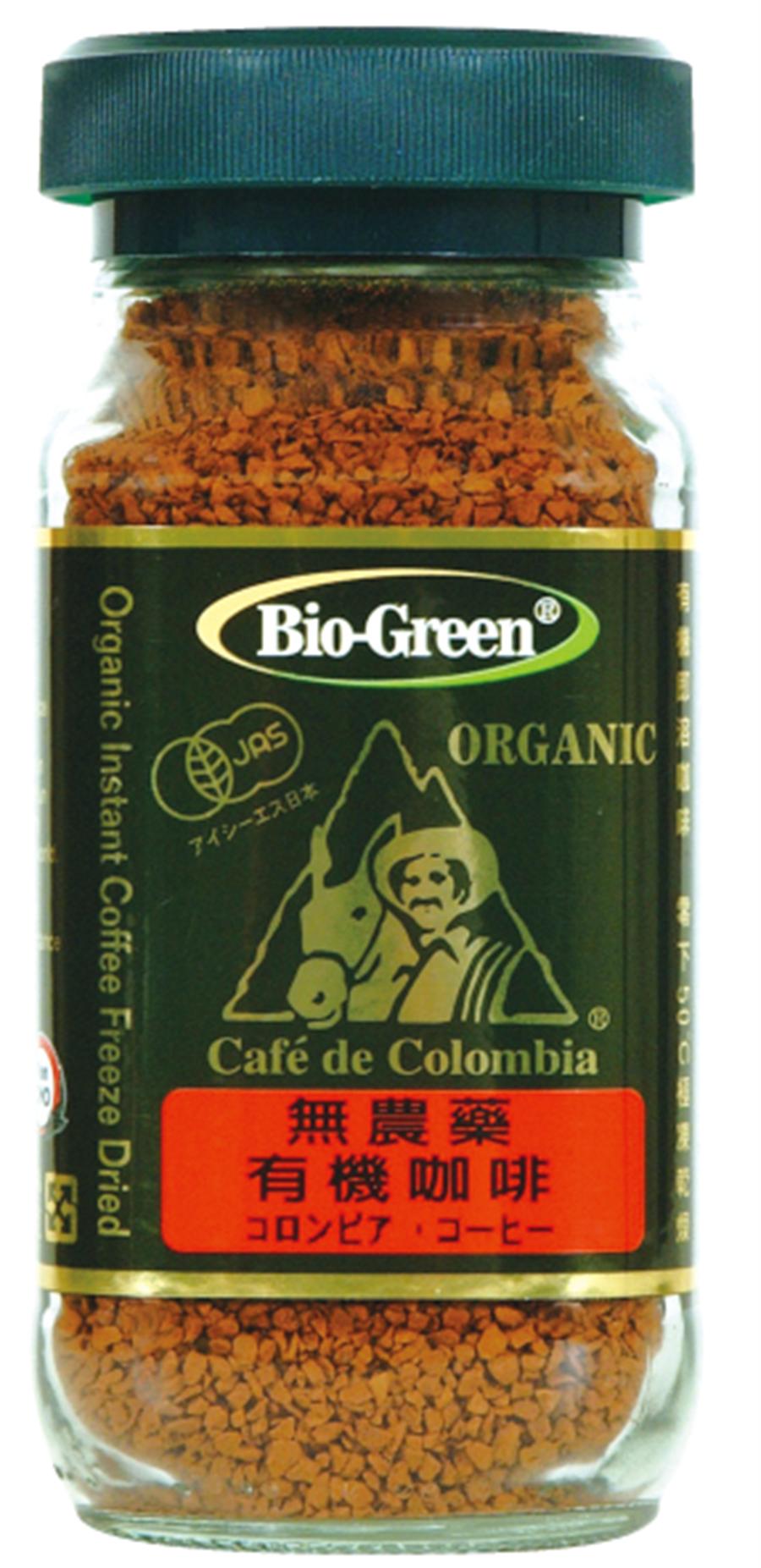 愛買囍瑞BIO-GREEN有機咖啡,每罐100g、398元,26日前買1送1。(愛買提供)