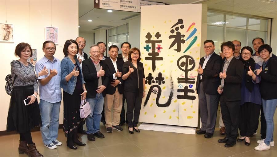 藝術家與華梵大學師生一起大玩「彩墨華梵」集體創作遊戲。(華梵大學提供/王揚傑新北傳真)