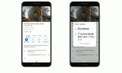 英文不好免驚 Google地圖新增翻譯功能出差/旅遊更方便