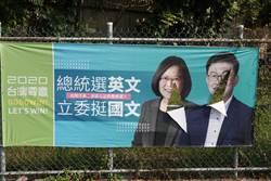 郭國文、蔡英文競選帆布遭割臉 郭:盼選民理性
